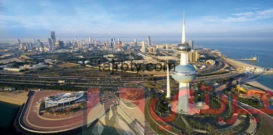 Photo of شروط استخراج رخصة قيادة بالكويت 2021
