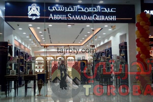 Photo of الراشد مول عناوين الفروع وأوقات الدوام وتجربتي داخل المول