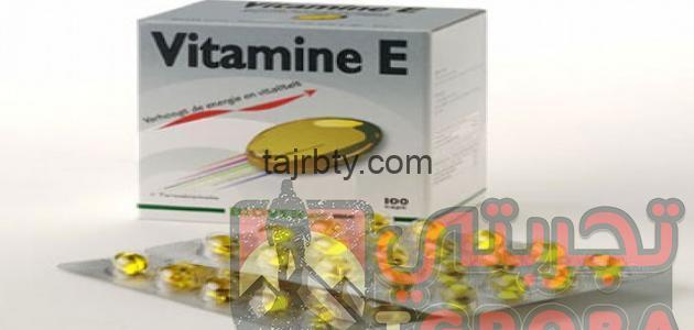 تجربتي مع فيتامين E للهالات والبشرة الدهنية تجربتي