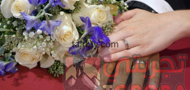 Photo of الزواج في المنام