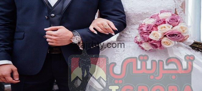 Photo of رؤية فستان الزفاف في المنام للعزباء