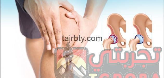Photo of علاج ألم المفاصل والركب والخشونة دكتور عبد الباسط السيد