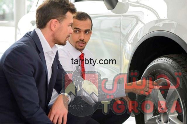 تجربة شراء سيارة من الامارات