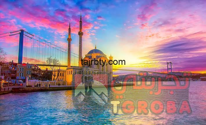 Photo of رحلتي الى اسطنبول 2021 بالتفصيل
