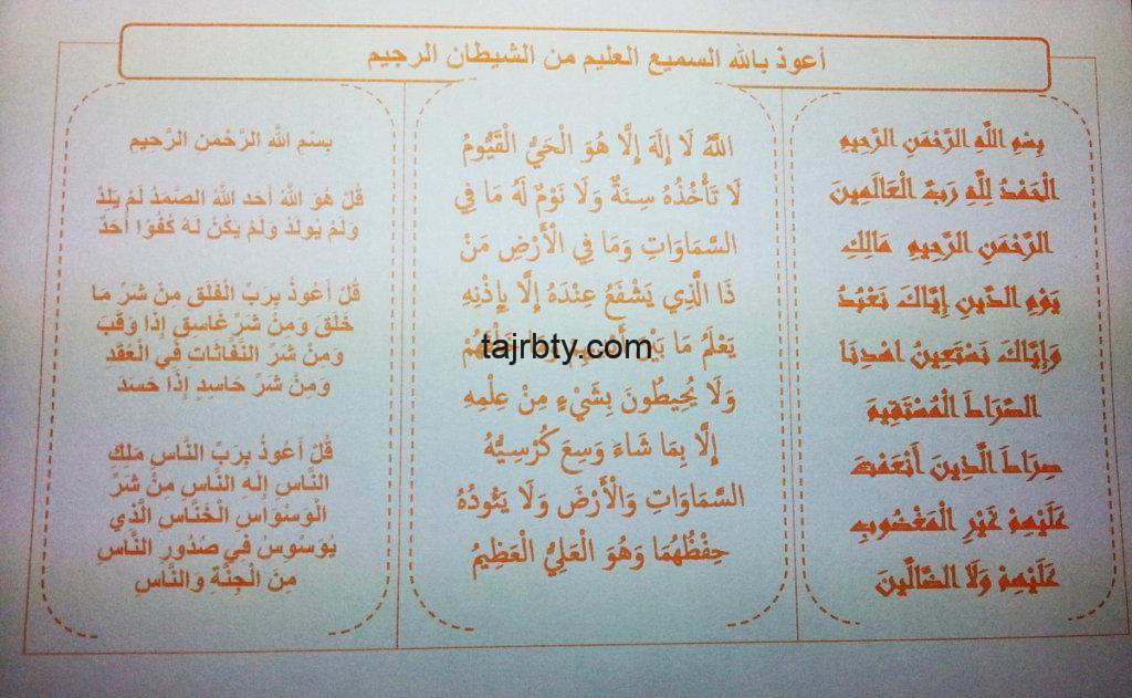 Photo of تجربتي مع المحو