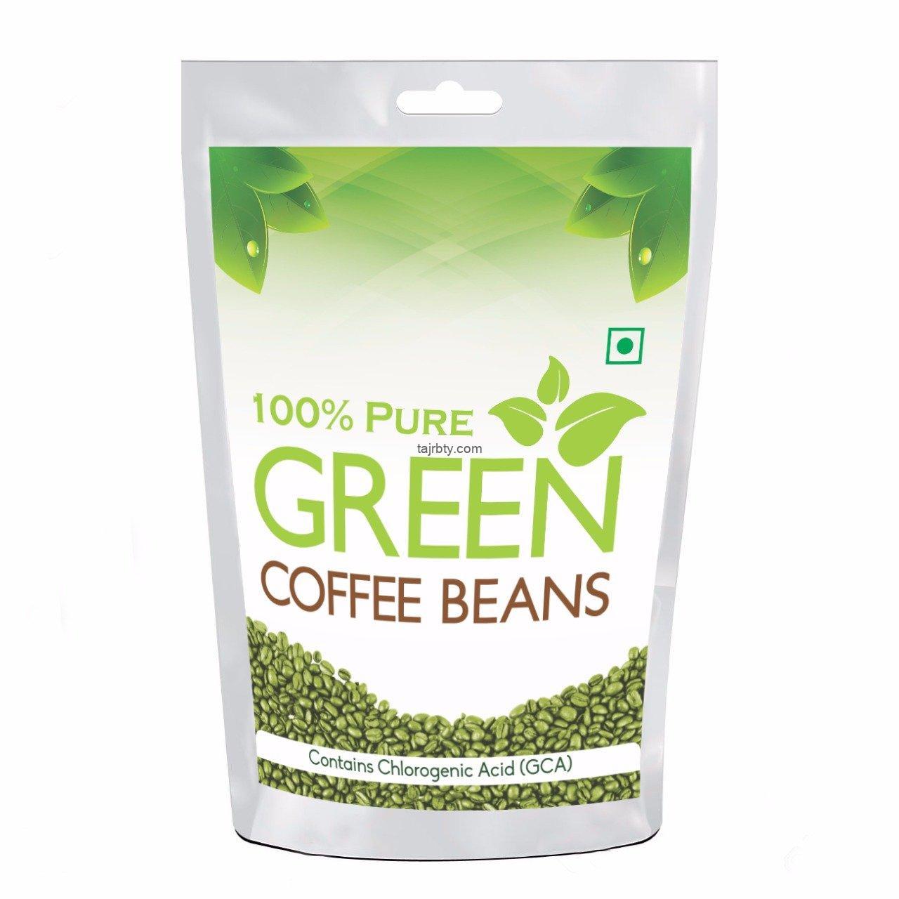 القهوة الخضراء على الريق