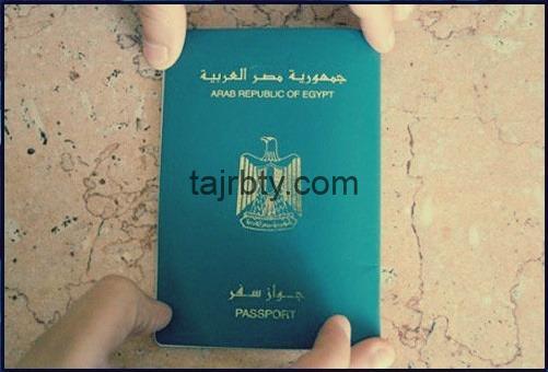 Photo of عمل جواز سفر جديد تجربتي بالأوراق المطلوبة