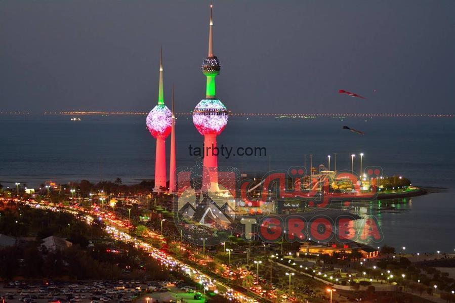 Photo of استخراج كرت زيارة للكويت