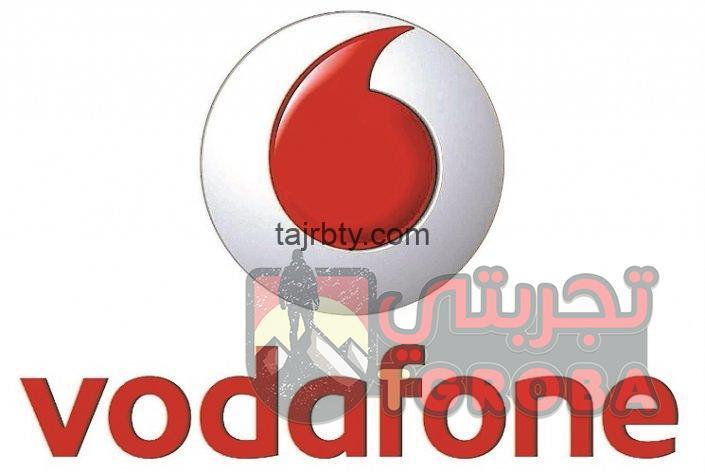 Photo of طريقة إلغاء خدمة الأذان من فودافون