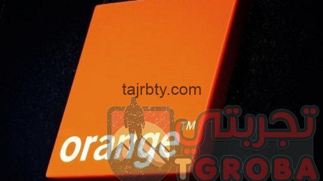 Photo of اكواد باقات اورنج 2021
