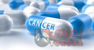 وصفة لعلاج السرطان من الشيخ ناصر الرميح