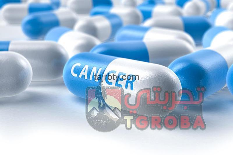 Photo of وصفة لعلاج السرطان من الشيخ ناصر الرميح