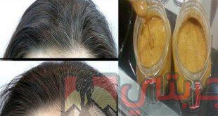 وصفة لإزالة الشعر