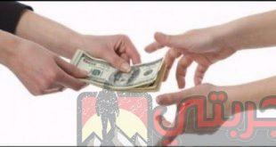 تفسير رؤية إعطاء المال في المنام