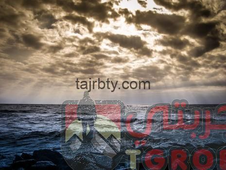Photo of رؤية البحر في المنام
