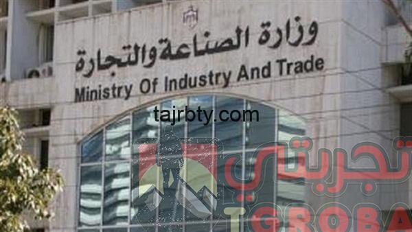 Photo of كيفية استخراج بطاقة استيرادية فى مصر 2021