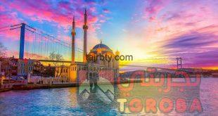 افضل رحلتي الى اسطنبول بالتفصيل