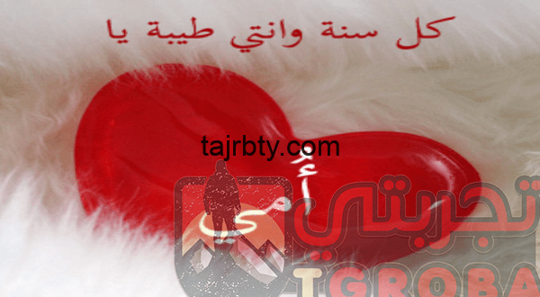 Photo of افكار هدايا عيد الام 2021