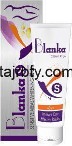 تجارب استخدام كريم بلانكا