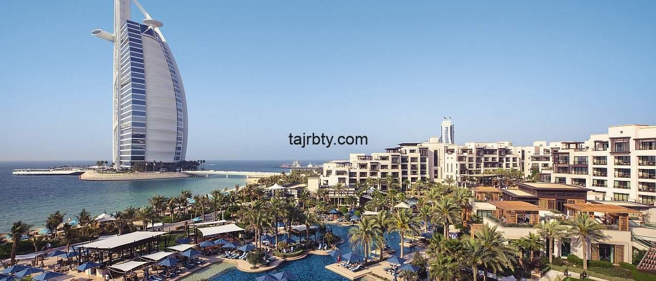 فندق جراند الإمارات يسمح بالزوار