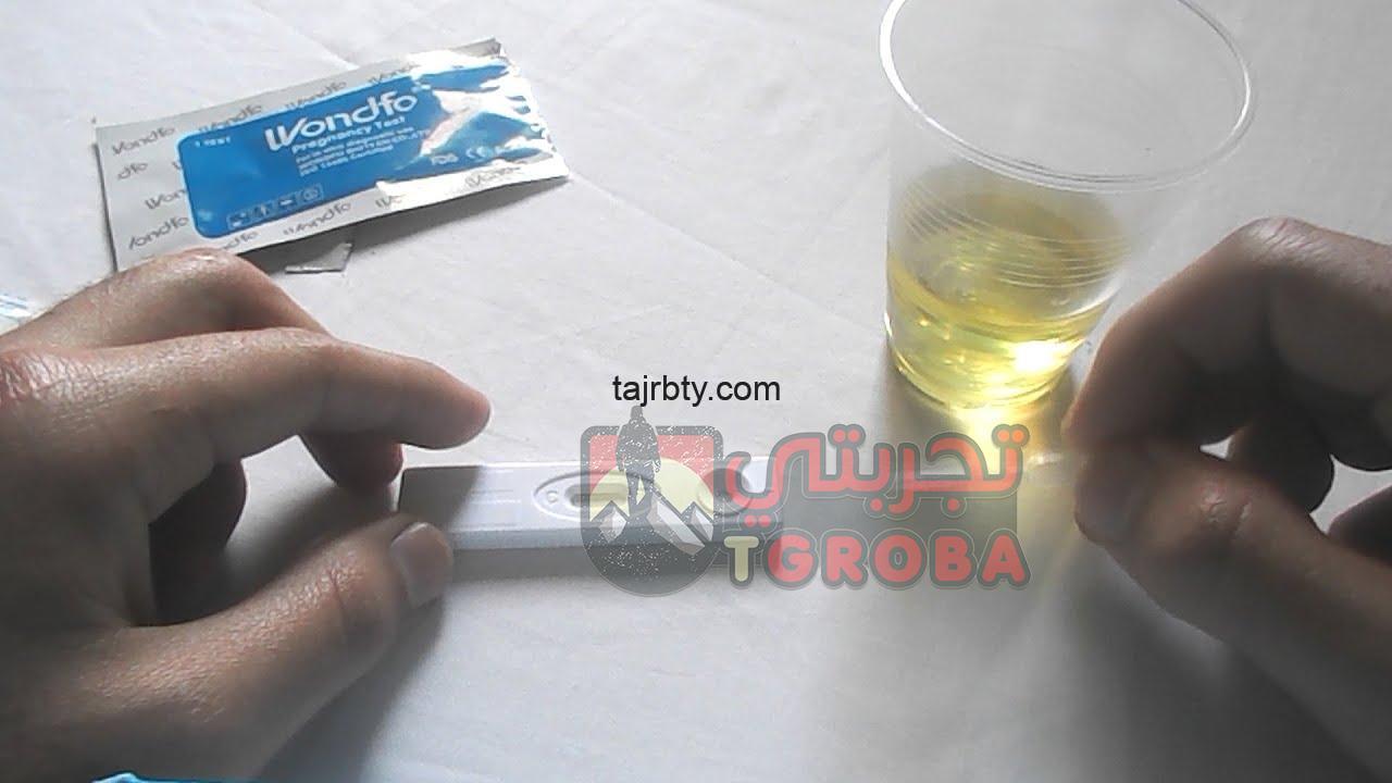 Photo of كيفية استعمال اختبار الحمل
