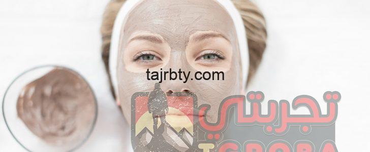 Photo of ماسك الخميرة لتفتيح البشرة