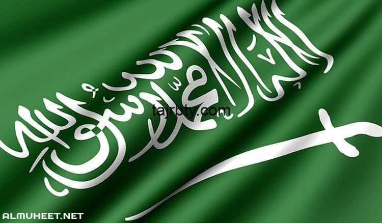 Photo of افضل ما قاله الشعراء عن المملكه العربيه السعوديه