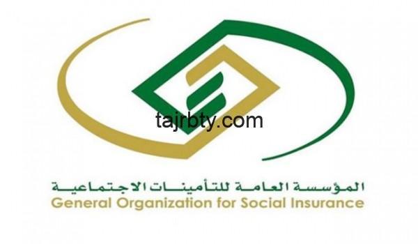 Photo of الاستعلام عن رصيد التأمينات الاجتماعية برقم السجل