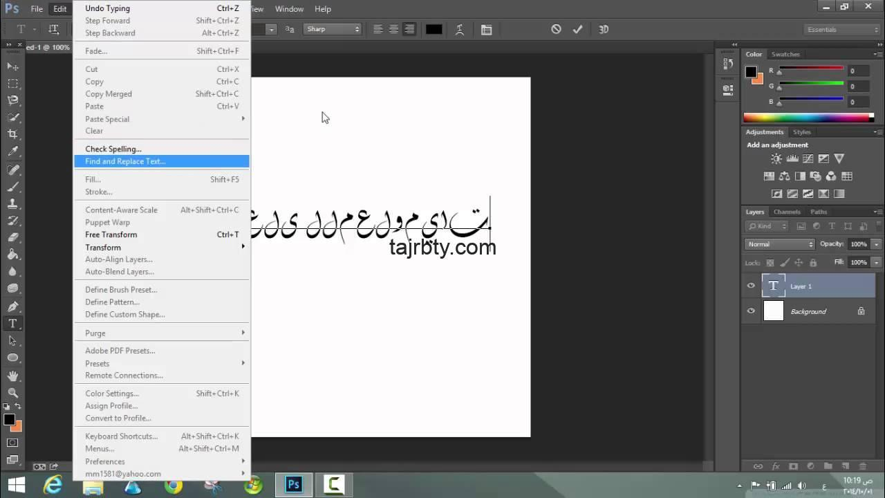 Photo of حل مشكلة الكتابة بالعربي في الفوتوشوب 2021