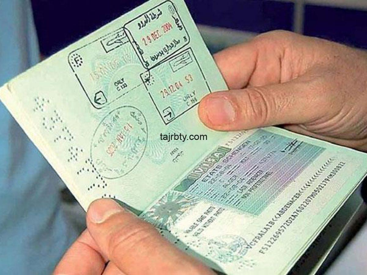Photo of رسوم تاشيرة الزيارة العائلية للسعودية 2021 وكيفية الحصول عليها
