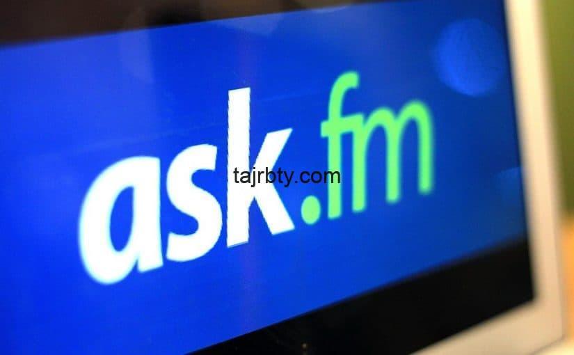Photo of كيفية عمل حساب على ask.fm