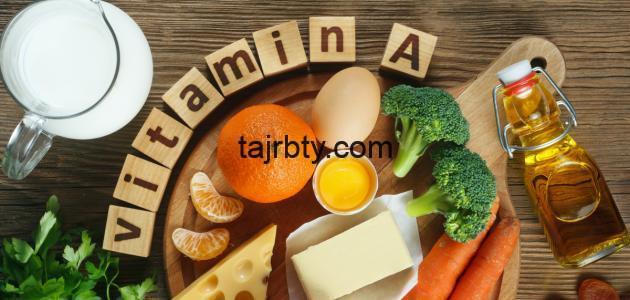 Photo of أين يوجد فيتامين أ وأين يوجد فيتامين سي في الأطعمة