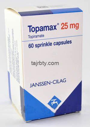 دواء Topamax للتخسيس