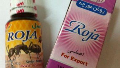 Photo of تجربتي مع زيت النمل روجا