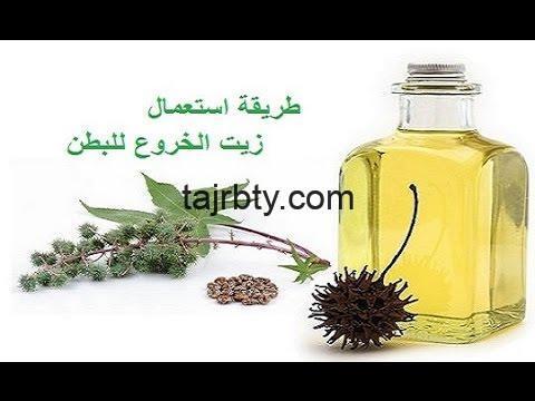 Photo of تجربتي مع زيت الخروع للتنحيف