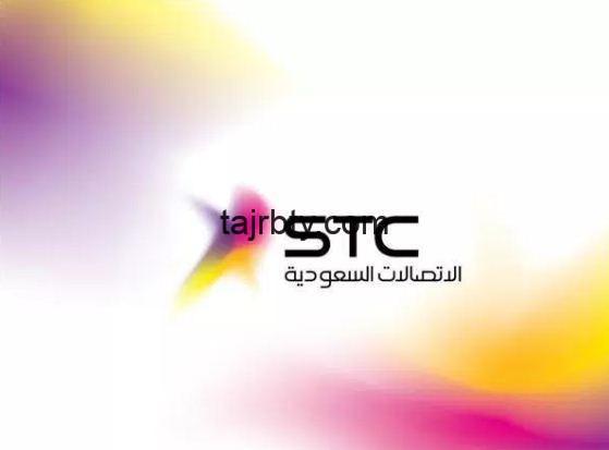 Photo of طريقة الغاء خدمة كمل في شركة STC