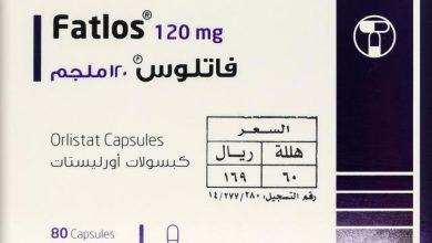 Photo of دواء فاتلوس لحرق الدهون