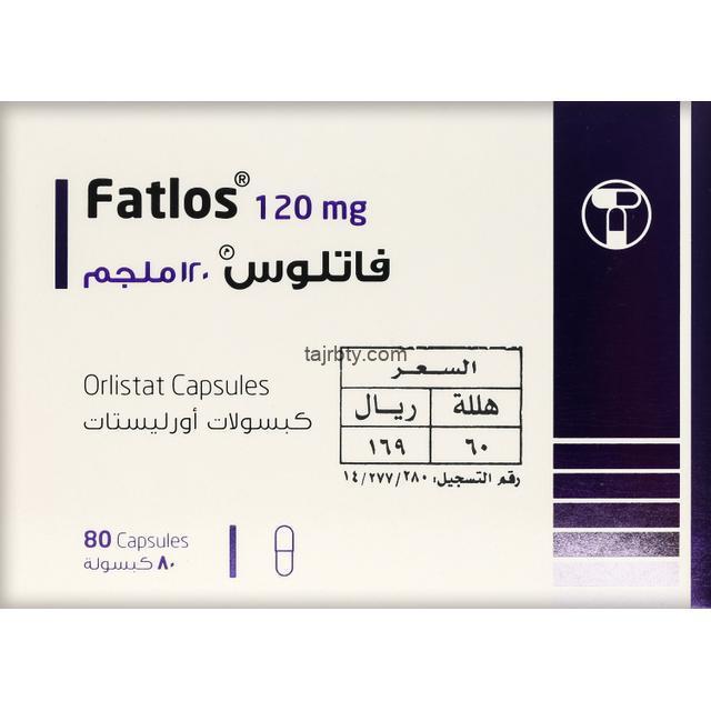 دواء فاتلوس لحرق الدهون