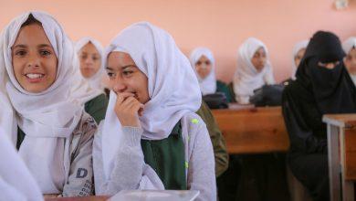 Photo of افضل مدارس حكومية نموذجية بجدة للبنات
