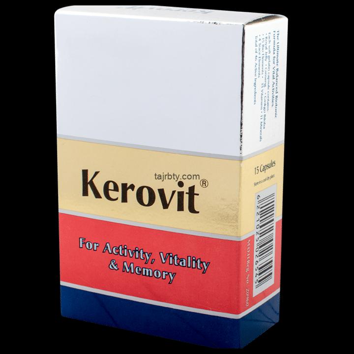 تجربتي مع كيروفيت