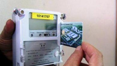 Photo of ثغرات عداد الكهرباء الكارت
