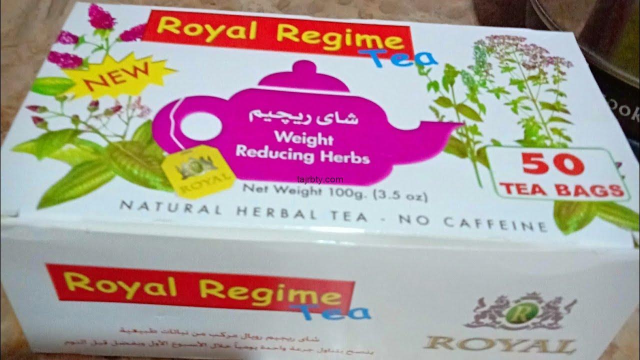 تجربتي مع شاي رويال