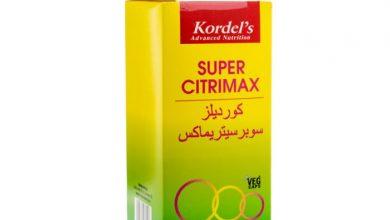 Photo of super citrimax مين جربت